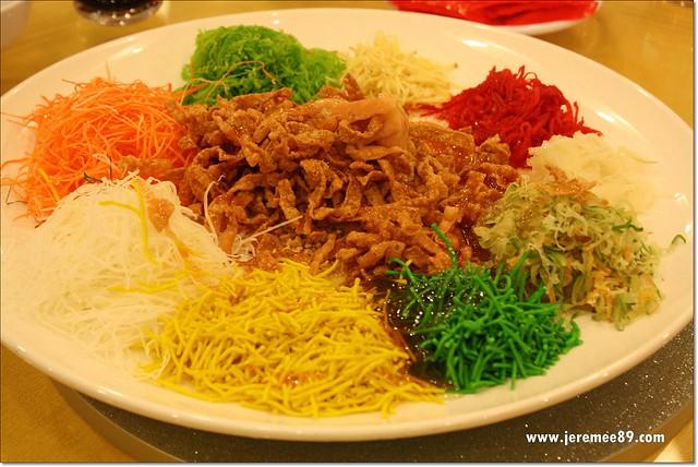 Hei Yeong Seng Chinese Restaurant -  Salmon Yee Sang