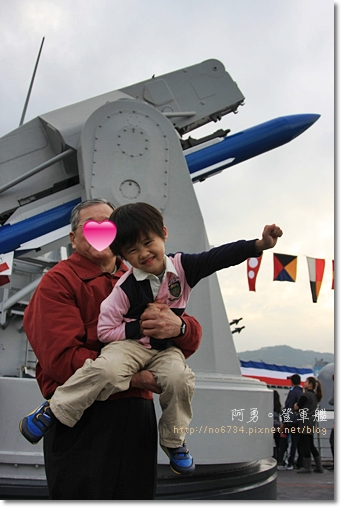 20110306_Navy_0258 f