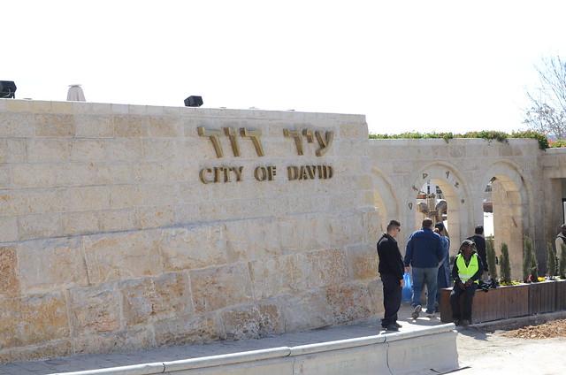 Israel 104