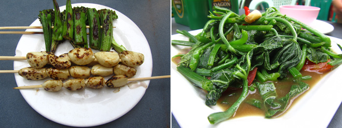 Yangon Vegetables