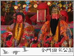 開浯恩主陳淵聖誕(2011)-02.jpg
