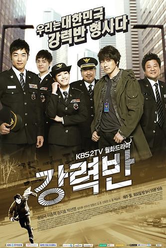 Crime-Squad3