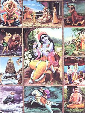 Avatra Vishnu