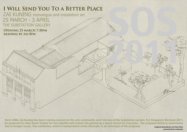 I will send you to a better place flyer