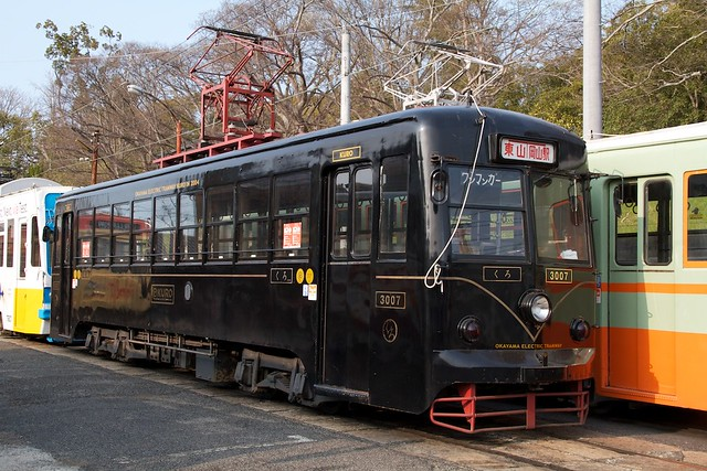 岡山電気軌道3000形3007号 KURO