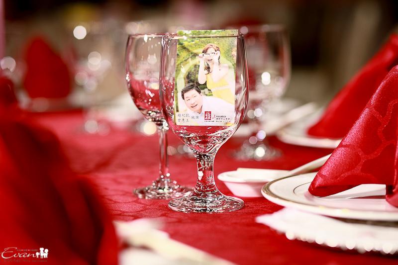 [婚禮紀錄]紀凱與惠玉 婚禮喜宴紀錄-035