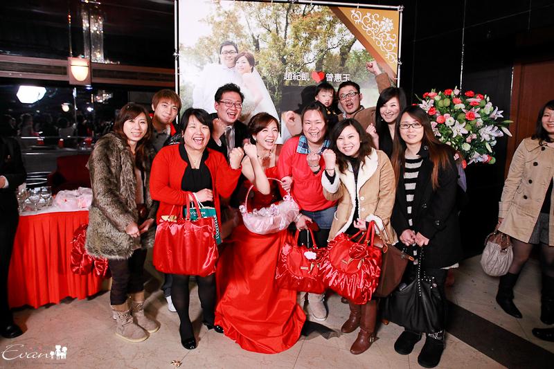 [婚禮紀錄]紀凱與惠玉 婚禮喜宴紀錄-176
