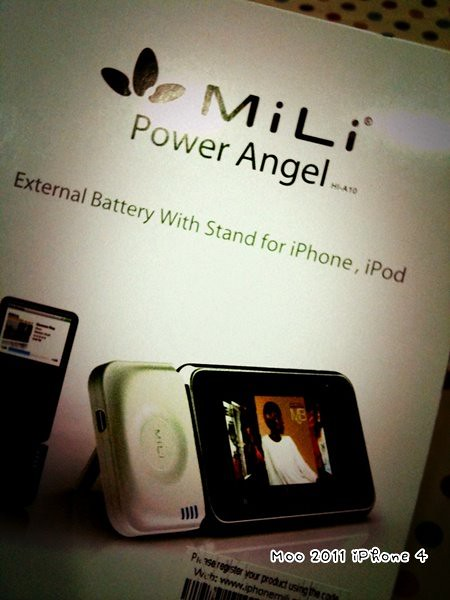 iPhone (Power Angel)-2