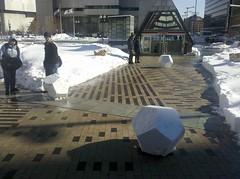 Snowhedra!