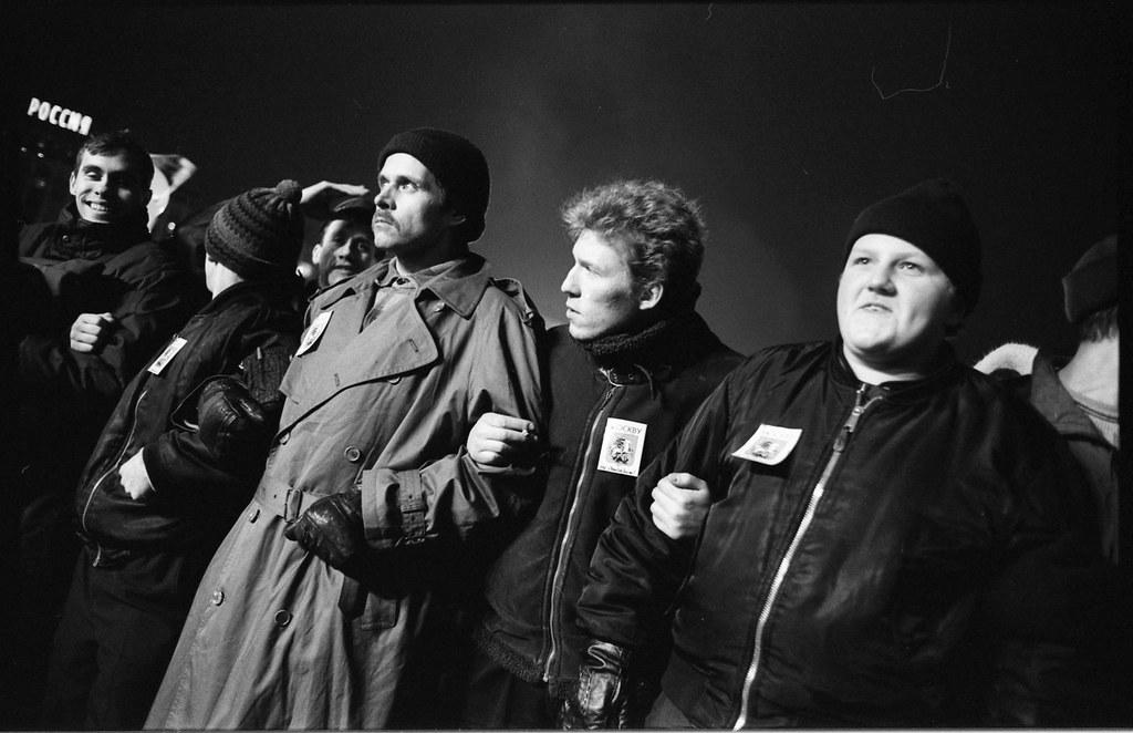 scan308 / Москва 1999