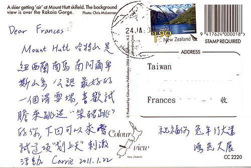 明信片-紐西蘭背面