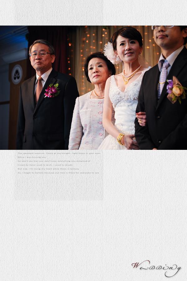 20110101book52