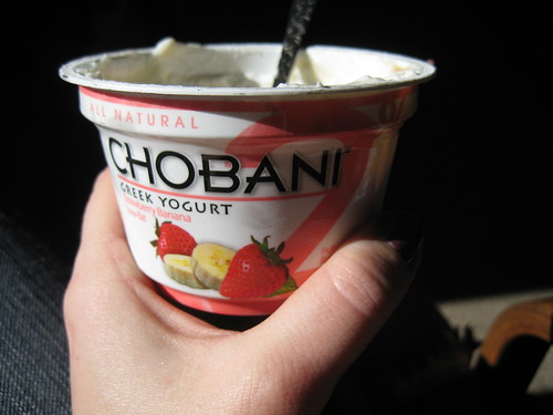 Chobani Strawberry Banana