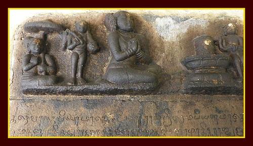 r Konerirajapuram45