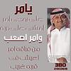 عبدالمجيد عبدالله خطاك (άмίя--κ.ş.ά) Tags: عبدالله عبدالمجيد خطاك