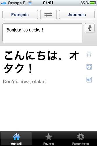 Google Traduction, traduire en toute simplicité