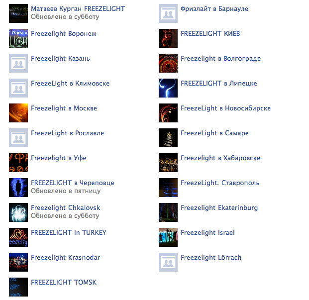 facebook freezelight groups
