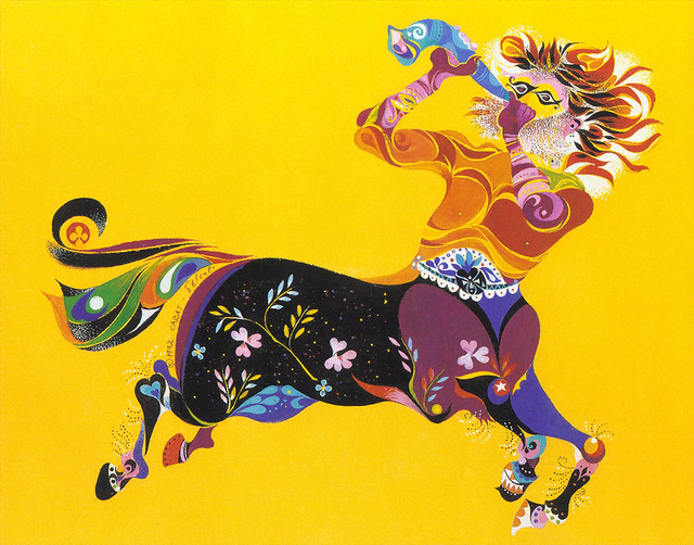 Erni Cabat (Magical World Of Monsters 1992) Centaur