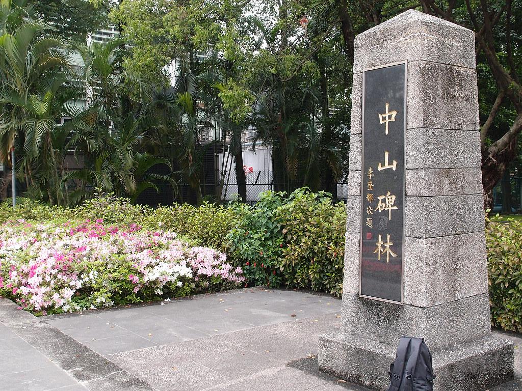 國父紀念館隨拍