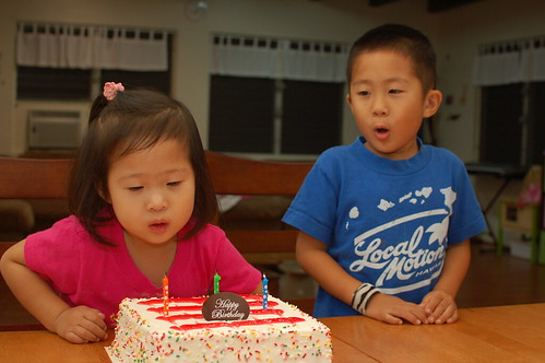 Happy Birthday, Aki!