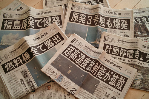 Newspaper Reports Nuclear Crisis