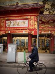 _1116054 () Tags: street yiwu