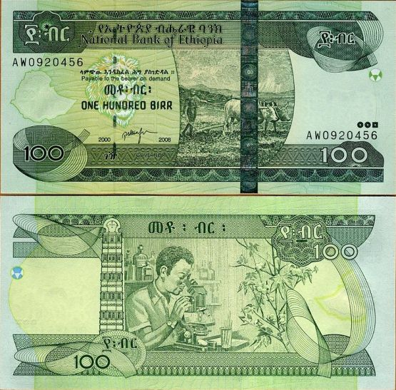 100 Birr Etiópia 2008