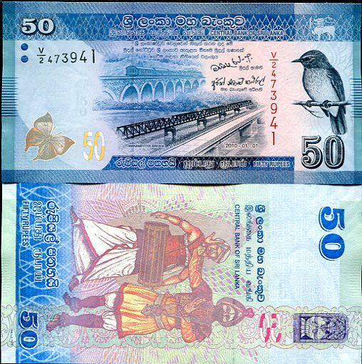 50 Rupií Srí Lanka 2010