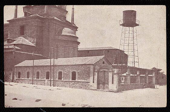 Depósito de agua junto al Hospital Tavera a comienzos del siglo XX