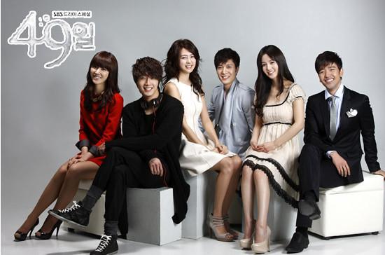Watch 49 Days / 49일 / 49 天 Korean Drama Online
