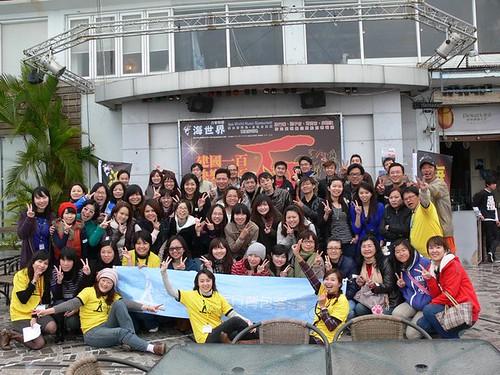 2011南區1月聚會團體照