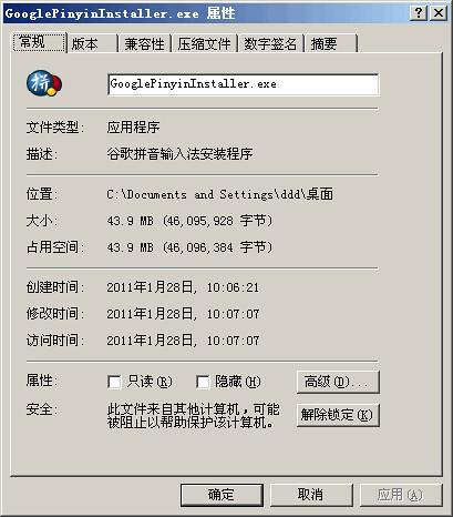 2011-01-28_101104