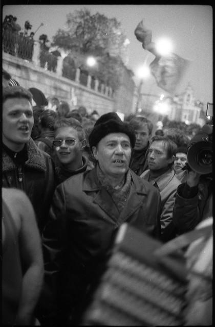 scan267  / Москва 1998