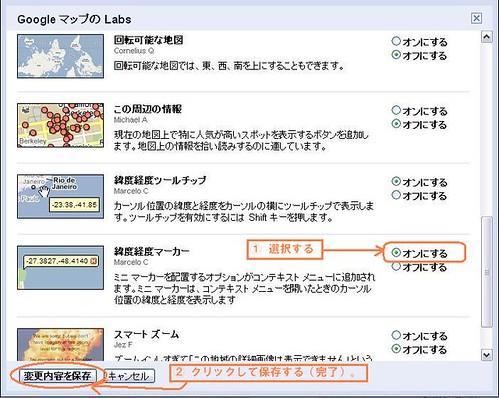 GoogleMap_Labs03