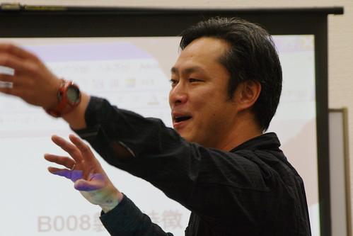 Izumi Hirota