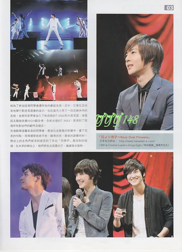 Kim Hyun Joong Trendy Taiwanese Magazine October 2010 Issue