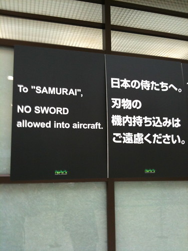 Narita is No Fun for Samurai
