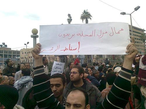 مظاهرات المحلة 4 فبراير - جمعة الرحيل