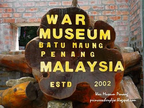 war museum penang 01