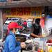 食-府城-夏林蔥油餅