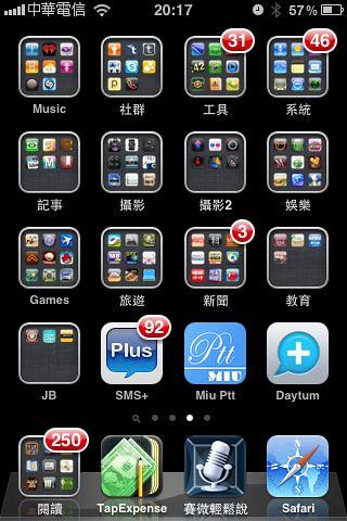 iPhone第三頁