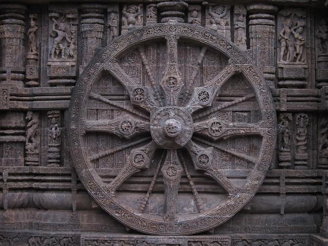 Sun Temple wheel