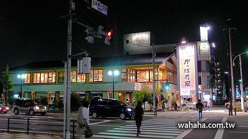 回転寿司チェーン「かっぱ寿司」