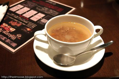 LUXE Tajimaya 但馬屋 - Beef Soup
