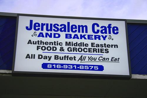 Jerusalem hookup