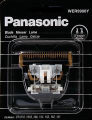 Κοπτικό Panasonic 611