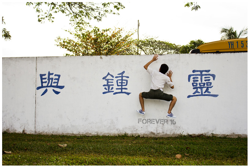 Wall Climbing?