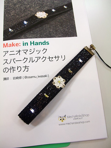 make in hands 4
