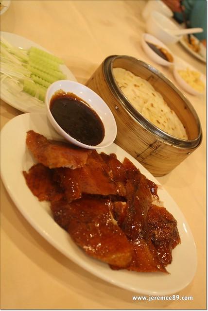 ZhongHua Restaurant @ Midlands Park - ZhongHua Peking Duck 3