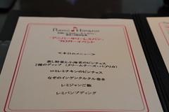 『レミパン』誕生10周年記念イベント